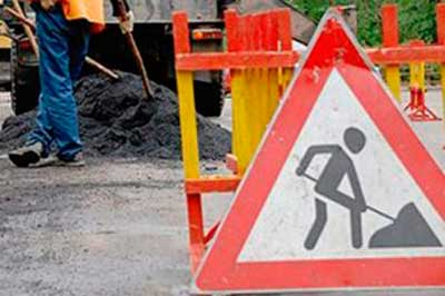 Драбівські депутати просять грошей на ремонт дороги