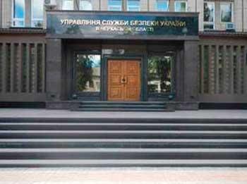 На Черкащині СБУ встановила нові факти вчинення злочинів лідером сепаратистської організації