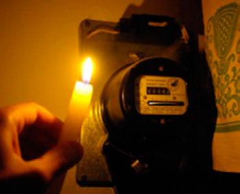 У Смілі вимкнуть світло (графік)
