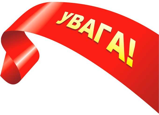В Черкасах оголосили терміновий збір гуманітарної допомоги вінницькій Калинівці