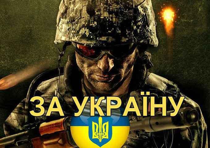 До Дня захисника України у Черкасах відбудеться низка спортивних заходів